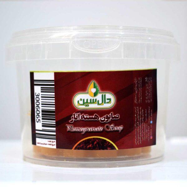 صابون هسته انار - 100 گرمی
