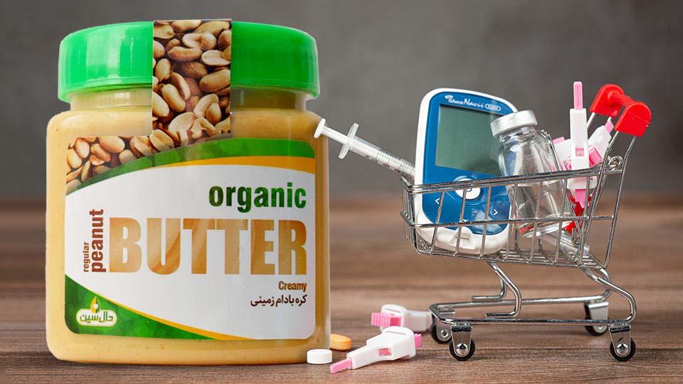 کاهش خطر دیابت با کره بادام زمینی