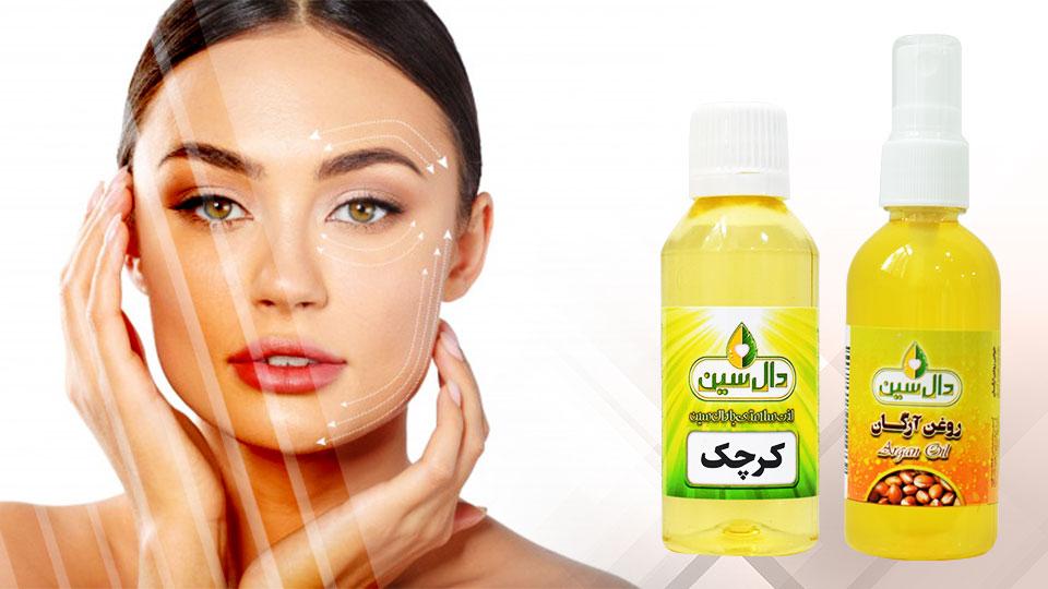 درمان منافذ باز پوست با روغن گیاهی
