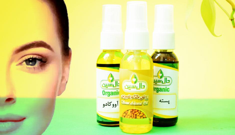 درمان آسیب دیدگی پوست چشم